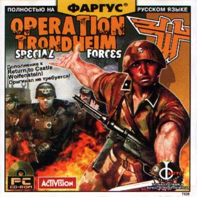 Скачать Торрент Operation Trondheim - фото 2